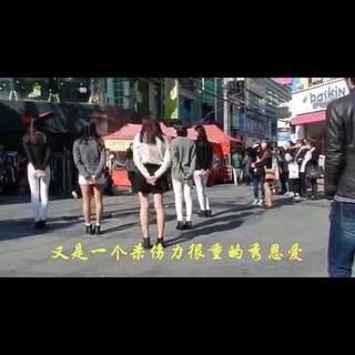 #韩国情侣间的那些事#14 看完视频后,你们是不是在想:韩国妹子确实很喜欢为男票制造惊喜,还喜欢在大街上把恩爱秀得满天下的人都知道😂😂嗯呐,确实是这样的!😘所以身边有韩国妹子的亲们,有机会就试试吧!😂💪#我要上热门#