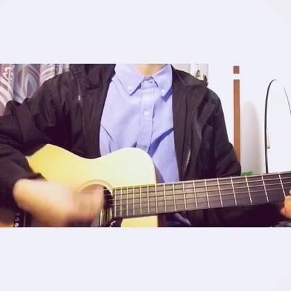 《洗衣机》五月天 新浪微博@朱腹黑 #自拍##音乐##吉他弹唱##朱腹黑和吉他#