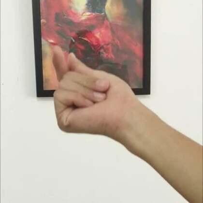 #舞蹈##一分钟舞蹈#第一讲《站起来》今天教大家正确的战立方式,只有站好了,才能摆出更牛叉的pose!(学生:@韩广亮 ) 微博:http://weibo.com/u/2154320573 微信:408968225,有不懂得就问我哦!