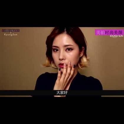 #美妆时尚##化妆#韩式秋日魅力妆容,收藏起来吧!😍💘💘