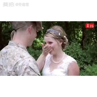 又是一个妹控的视频!当兵的哥哥意外出现在妹妹婚礼上,那叫一个感动的泪牛满面啊!😭😭@美拍小助手