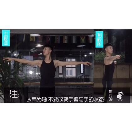 #舞蹈##敬方舞蹈#第二讲《长长长1》想拥有修长的手臂吗?快学起来吧!(摄影:@韩广亮 )@呕像事务所 微博链接http://weibo.com/u/2154320573 微信:408968225