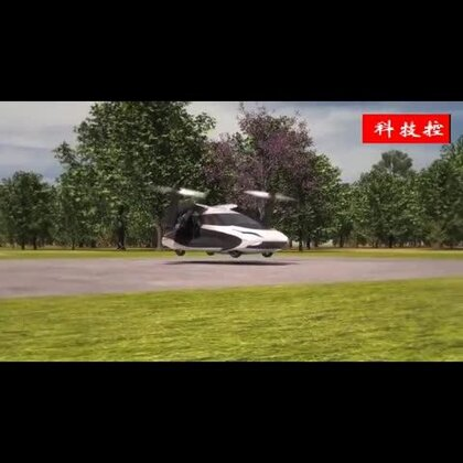 #涨姿势#国外的概念飞行汽车,扎俄要是实现了就不会堵车了吧