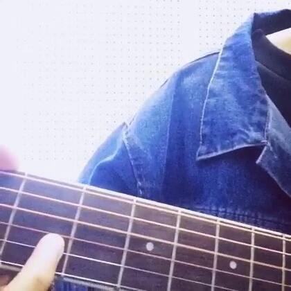 #吉他弹唱##少女时代#❤️Lion heart❤️ 好久都没有碰过吉他了😔😔😔