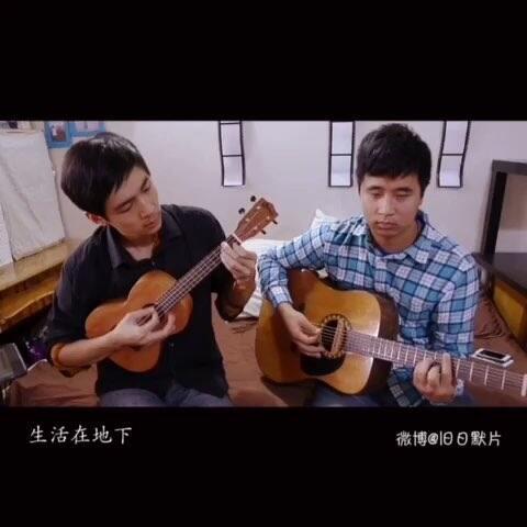 【旧日默片美拍】弹唱 野孩子乐队《生活在地下》...