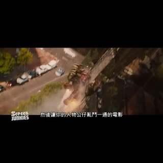 复仇者联盟-奥创纪元#三分钟揍大片##逗比#