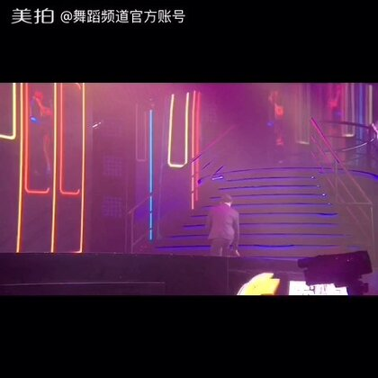 #炫舞大赛#龙泓昊 pk roll tide 龙泓昊胜出