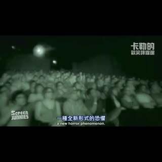 灵动:鬼影实录#三分钟揍大片##逗比#说得其实我还想看的😂😂