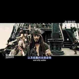 加勒比海盗 各种反科学的海盗#逗比##三分钟揍大片#