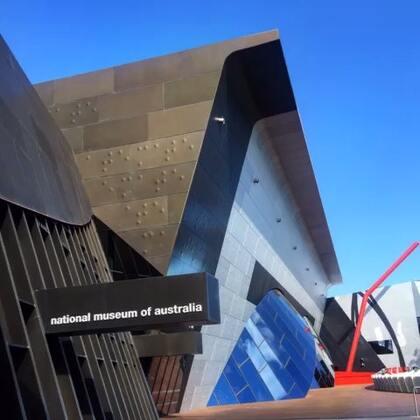 #旅行#澳洲国家博物馆