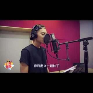 黄子韬献唱《闪亮的爸爸》主题曲拍摄片段#黄子韬##闪亮的爸爸#
