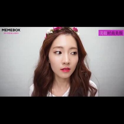 #美妆时尚##化妆#韩国女明星渐变咬唇妆容,感性迷人,收藏起来吧!😍💘💘