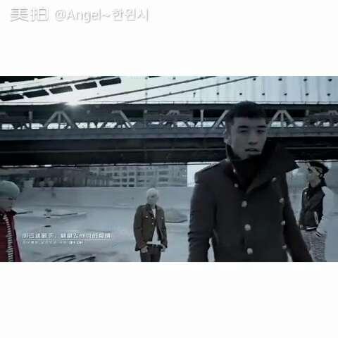 音乐##舞蹈#有VIP让我来发#bigbang#的#blu - 舞蹈视频 ...