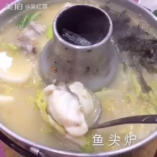 鱼头炉 火锅 😘 汤好好喝,鱼肉鲜甜 👍 #美食##晒晒你喜欢的异国美食##深夜报复社会##深夜美食诱惑#