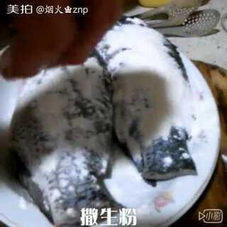 《老法烧鱼》传统家常味道,每次做一碗米饭不够吃……#美食##美食总动员#@美拍小助手