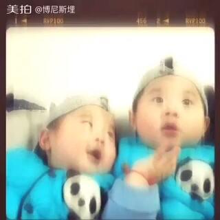 #最萌双胞胎#😈😈😈