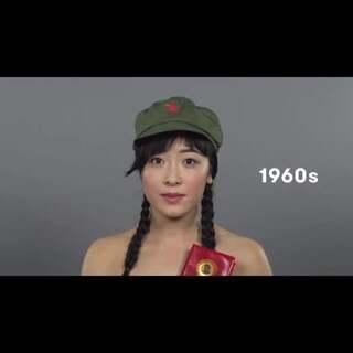 中国女性妆容100年演变史😍😍#涨姿势#