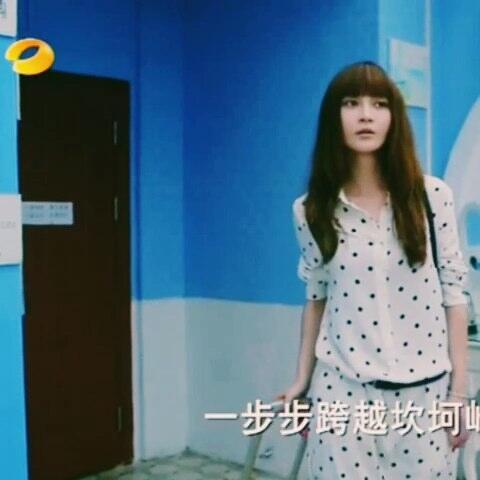 【刘瑞琦美拍】新歌😉湖南卫视「爱情碟中谍」