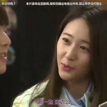 #韩剧#我身边要是有这么一对,对不起我会想掐死你们的😂😂😂秀的太招恨了😍😘#灿荣宝娜#