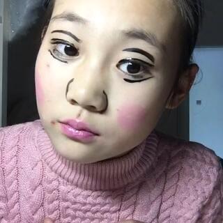 #卸妆大赛##搞笑##自拍#😂😂😂😂😂😂😂😂