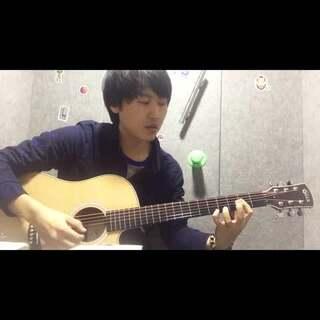 #音乐#吉他弹唱#老炮儿#冯小刚版本 爱的代价@美拍小助手@音乐频道官方账号