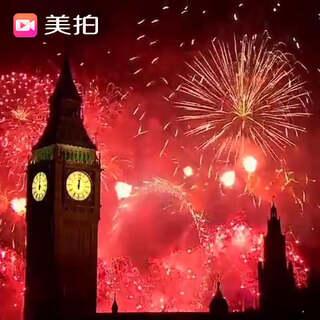 美老师送给大家世界上最美的烟火!🎆🎆提前祝大家新年快乐!🎉🎈希望2016年大家能继续支持美拍!爱你们哟~😘❤ 加话题#一起拍烟火#,拍下你的跨年夜烟火,跟大家一起分享喜悦吧!🎆🎆