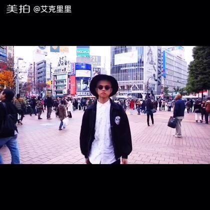 赶赴Tokyo学习日系妆容☺东京酷玩大片去我微博看哦,这次多亏口袋地陪,实时微信服务!棒棒哒!👍