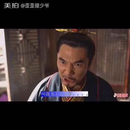 #搞笑# 大王之死 (活活被气死😂)#我要上热门# 觉得搞笑记得给视频点赞哦!微信:yyt51172 微博:一个人的舞蹈YYT