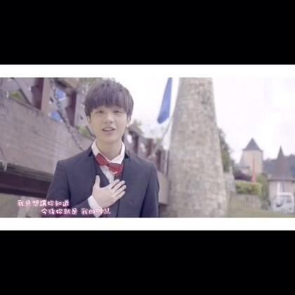 全新的一年,全新的Justin,全新的开始,送给你Justin吴宗翰的最新单曲<<我爱你여보>> !希望你们会喜欢!也祝全天下恋人甜甜蜜蜜,一直幸福下去!사랑해요~! 我会上传到Youku优酷,不过因为我换不到头像,所以还没上传,优酷的名字跟微博的一样哦。