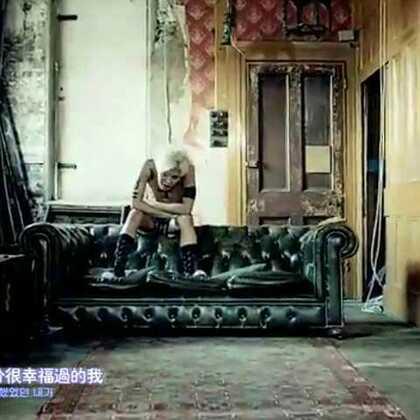 #5分钟美拍##音乐##元旦快乐#
