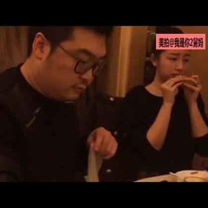 get到了一个吃北京烤鸭的新技能
