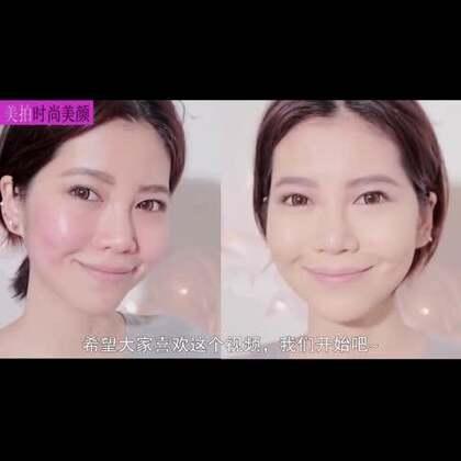 #美妆时尚##化妆#皮肤过敏时要如何涂粉底?这个涨姿势,需要的赶紧get起来!💘