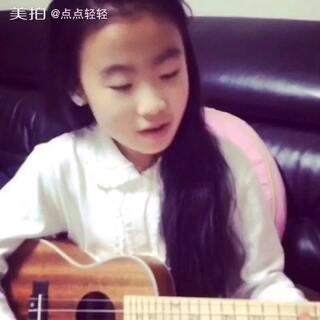 #00后唱歌大赛#小情歌,尤克里里弹唱