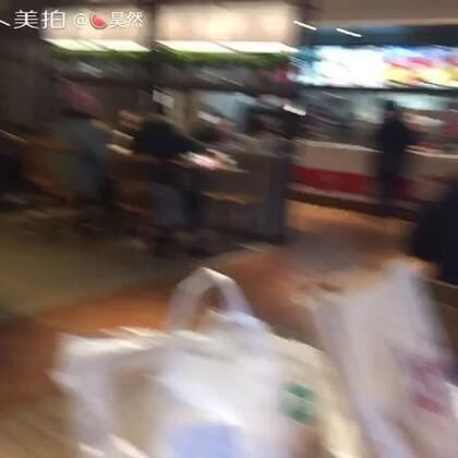 【🍉昊然美拍】16-01-07 15:23