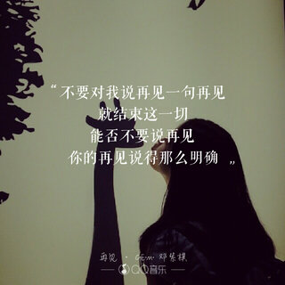 #在路人面前唱歌#女神的歌