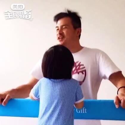 这父子。。