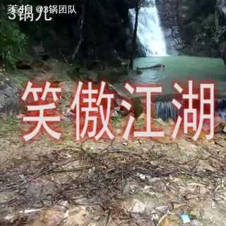 这是我们3锅团队的微博喜欢的可以关注下http://weibo.com/u/5370543630