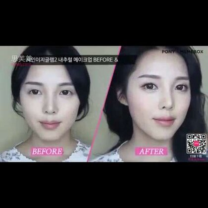 #韩式裸妆##pony韩妆教程#教你用5分钟化出清透水嫩裸妆