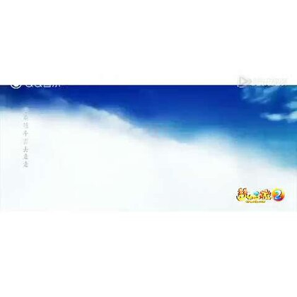 【游不言美拍】16-01-18 07:45