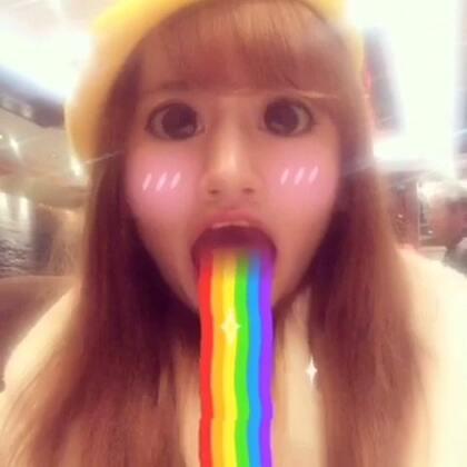 #全民吐彩虹#吓死你 哈哈哈😄