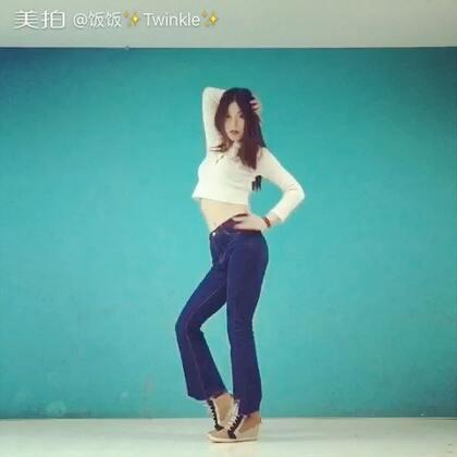 ✨4walls-fx✨#舞蹈#这个视频告诉我们一个道理:胯宽又五五身的人就不要随便挑战九分喇叭裤了,我以后还是继续破洞裤吧。因为拍的辛苦,不发怪可惜的。这更新速度可以吧。我还拍了一个练习版本发微博,跳的比这个有力😆微博:http://weibo.com/u/1891128203