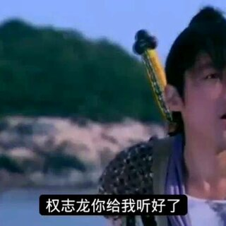 #鬼畜台词大赛#权志龙你给我听好了,不管你服兵役多少年我们VIP都等,等到你回来☺@ˇ咕嘟咕嘟冒泡泡~ @小盆友i👑 @T.O.P&秀晶哒