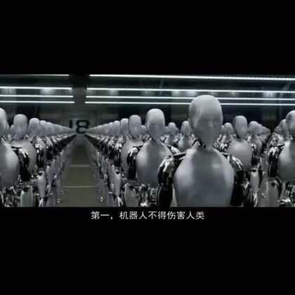 8分钟将10部好莱坞经典机器人电影连成一个故事【完整版关注微信号:KJK1688回复131】#我要上热门#