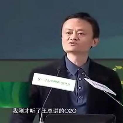 马云和王健林的辩论PK片段太有意思了!学习一下这种辩论思维!