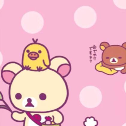 🎉🎊🎁🎁🎁轻松熊一天的生活真开心!
