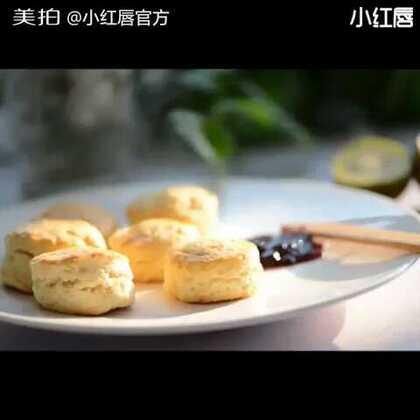 英式司康scone,简单又不算甜的下午茶点心,配果酱吃刚刚好。视频主是小红唇达人:我是大牙董呀呗,微博同名,音乐:Rainy ,想看更多精致的美食视频,去小红唇APP上关注她吧。