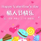 Happy Valentine's Day!~情人节特效#You&Me#、#Love Life#、#Candy#甜蜜来袭,我和你的每一天,闭上眼睛贴着你心跳呼吸,眼中的世界,只剩我们而已。拍下爱你的每一秒,让甜蜜的视频记录下这一刻的永恒~