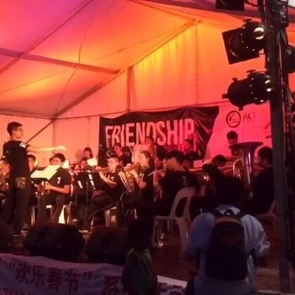 #旅行##音乐#新年期间在澳洲街头听到'歌颂祖国'心情能不澎湃吗!