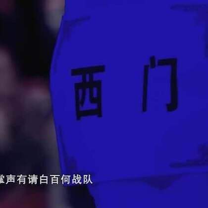 #王牌对王牌#精彩视频:东北F4版流星雨,浪漫屎了😃