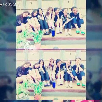#一年级大学季##照片电影##今天穿这样##cc宋妍霏和她的姐妹们##一年级旁听生【宋妍霏】#你们喜欢哪种我?😉😉😘😘